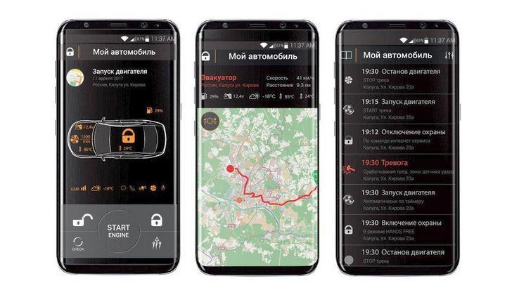 Управление с помощью Android