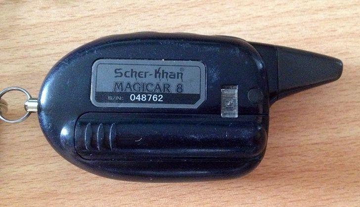 Задняя часть брелка Scher-khan Magicar 8