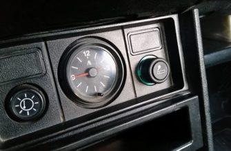 Не работает прикуриватель на машине ВАЗ-2107