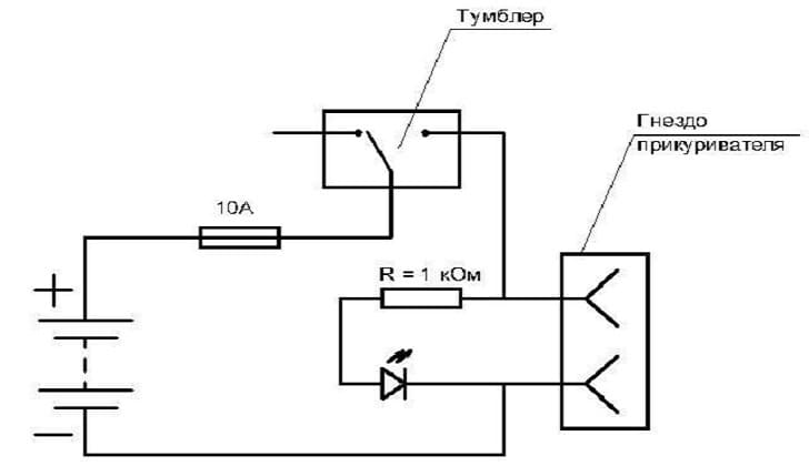 Схема подключения прикуривателя в Лансер