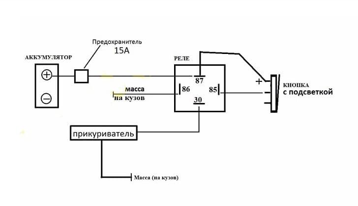 Простая схема подключения прикуриватель на ВАЗ-2112
