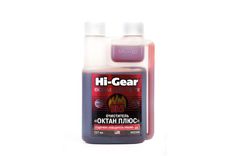 Hi-Gear Октан Плюс