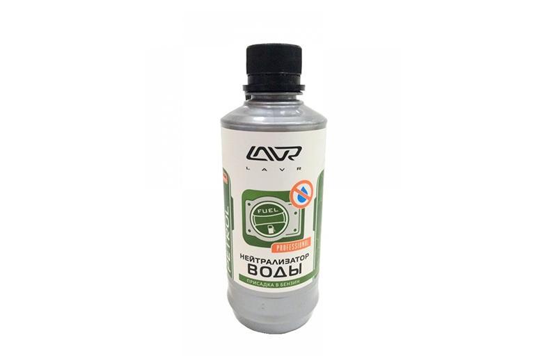 LAVR Dry Fuel Petrol