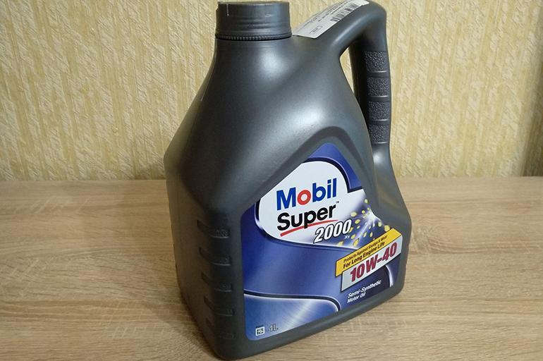 Mobil Super S