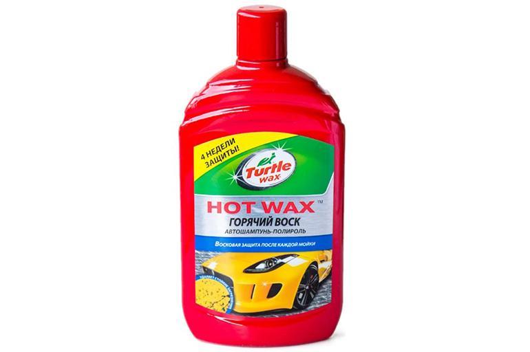 Premium Hot Wax