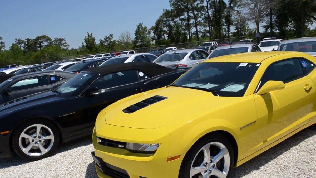Бу автомобили из США