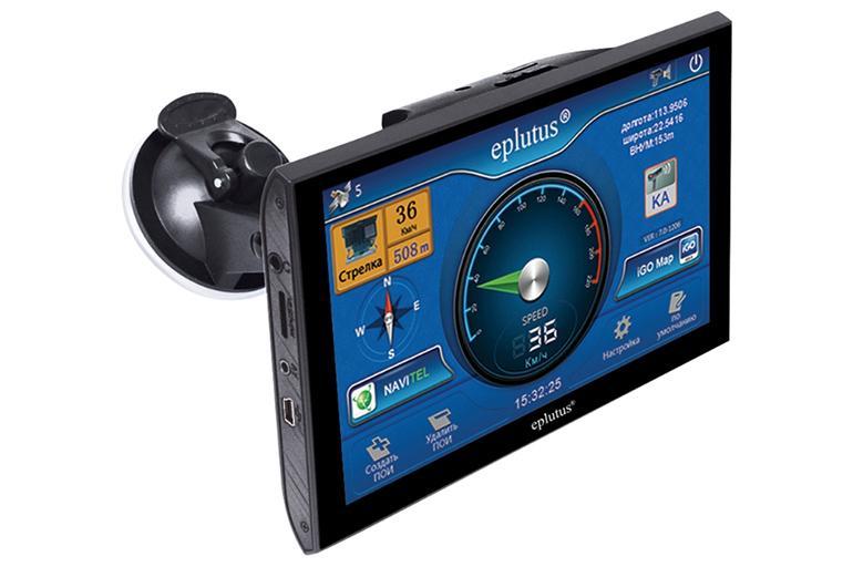 Eplutus GPS-708