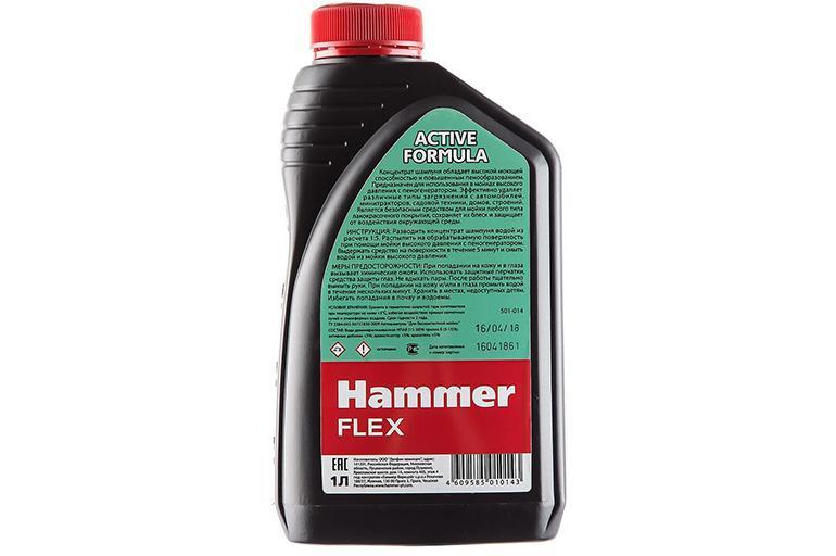 Hammer 501 014