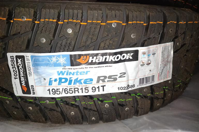 Hankook Tire Winter i Pike RS2
