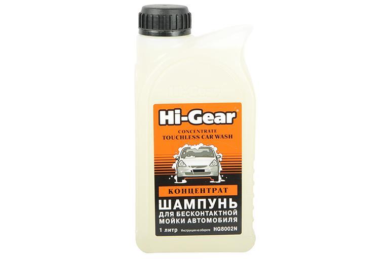 Hi-Gear HG8002N
