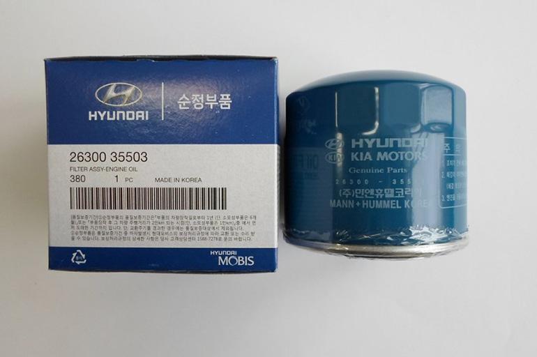 Hyundai Kia 26300-35503