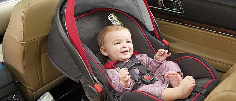 Как выбрать автолюльку для новорожденных