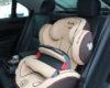 Рейтинг лучших автокресел для детей по безопасности и комфорту по краш-тестам