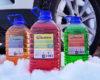 Антифриз какой марки лучше выбрать: рейтинг производителей охлаждающей жидкости