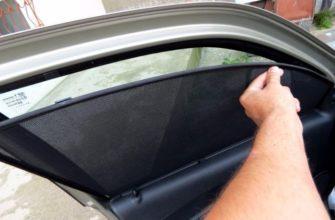 Можно ли шторки в машине