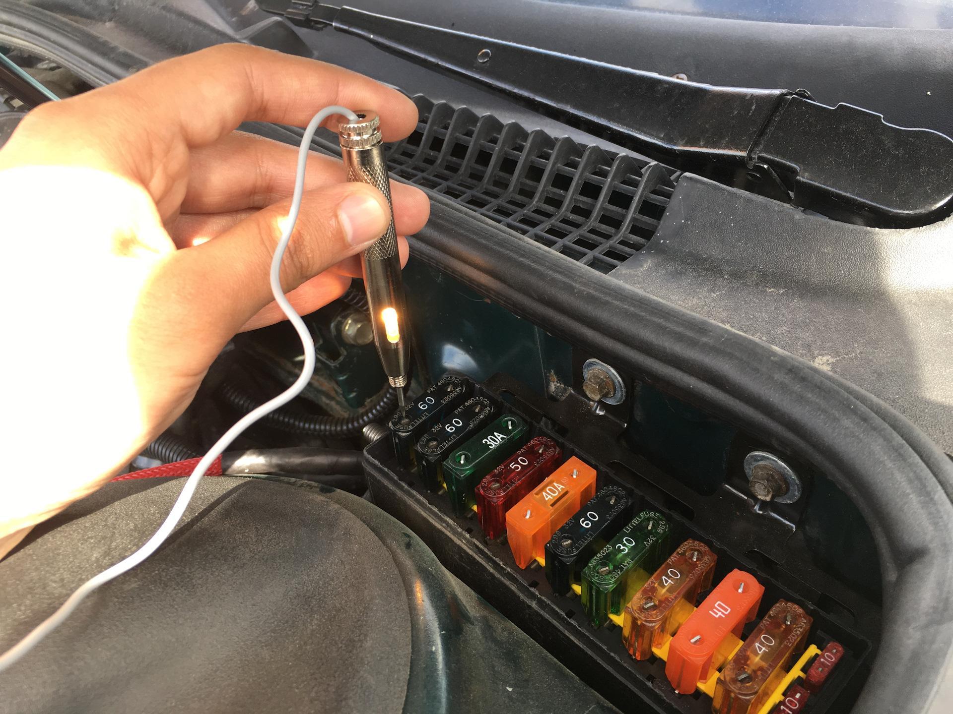 Предохранители в машине проверить тестером с лампочкой