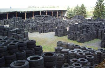 Как выбрать бу шины для автомобиля
