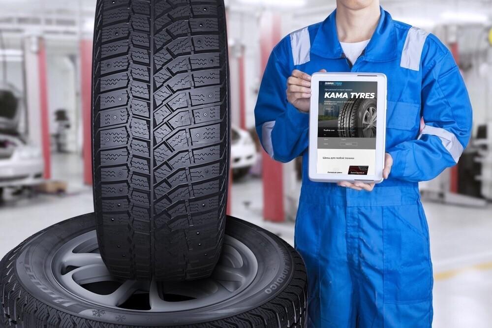 Шины Kama Tyres на прицеп легкового автомобиля