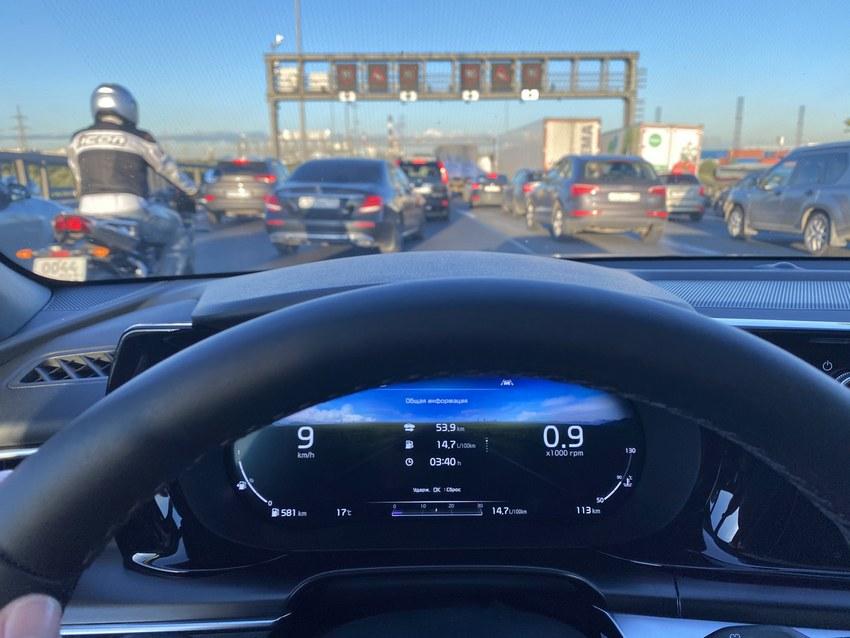Расход топлива автомобиля