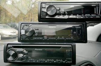 Автомагнитолы с идеальным звуком в машину