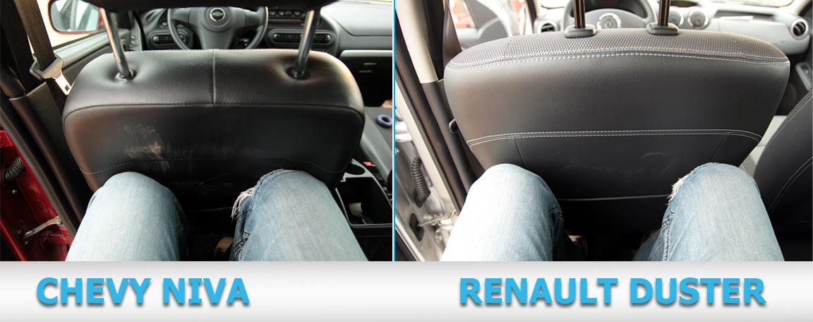 Вместимость салона Renault Duster и Chevrolet Niva