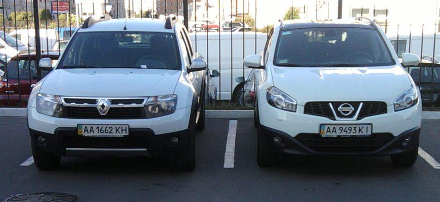 Renault Duster или Nissan Qashqai