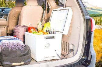 Небольшой холодильник для автомобиля