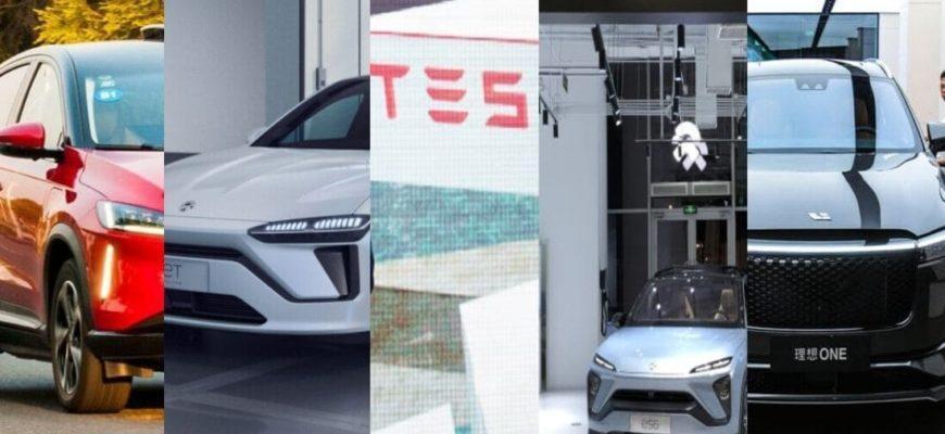 Стоит ли покупать акции китайских автопроизводителей электромобилей